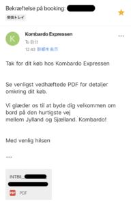 KOMBARDO EXPRESSEN