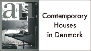 デンマークの現代住宅