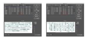 中ゴシックBBB+Futura